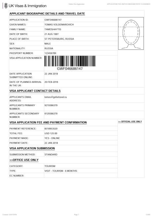 Анкета на визу в англию образец на английском
