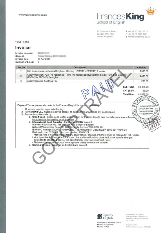 Документы на визу в великобританию нужна ли выписка из банка справку с места работы с подтверждением Калашный переулок