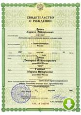том случае, где найти оригинал сертификата на нортекс-ш для охотников