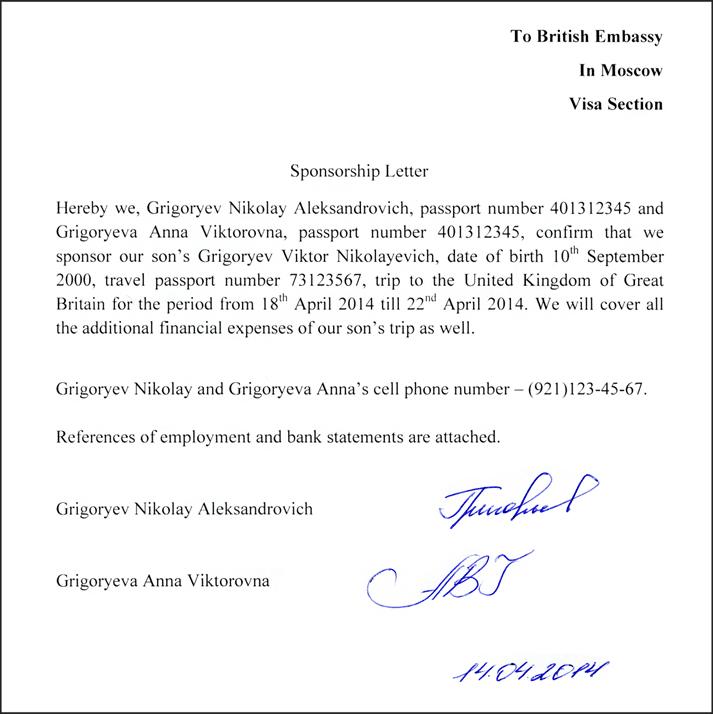 Образец спонсорского письма для приглашения