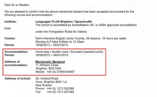 Приглашение из языковой школы