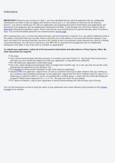 Второй лист письма DropBox Confirmation