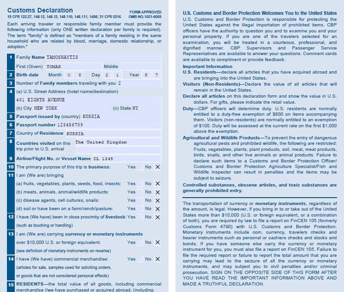 таможенная декларация при въезде в сша образец img-1