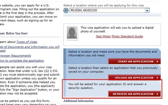 образец заполнения анкеты на визу в сша Ds-160 на русском для женщин - фото 6