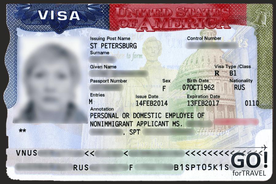 круглосуточные фото на визу
