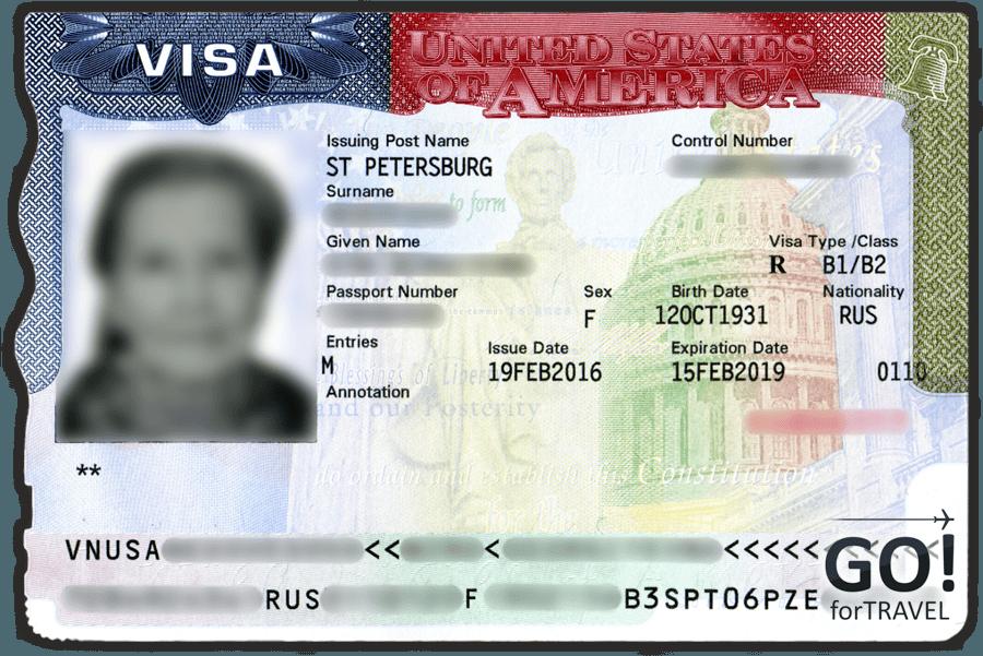 образец заполнения шенгенской визы для пенсионеров