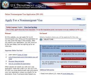 Процедура административной проверки при получении визы в США в 2019 году