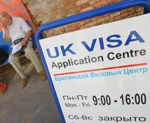 Какая виза нужна в эдинбург для россиян. Нужна ли россиянам виза в шотландию и как ее получить. Как правильно провести анкетирование