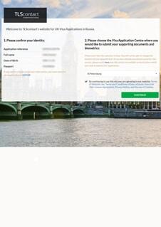 Определение города для подачи заявления в визовый центр