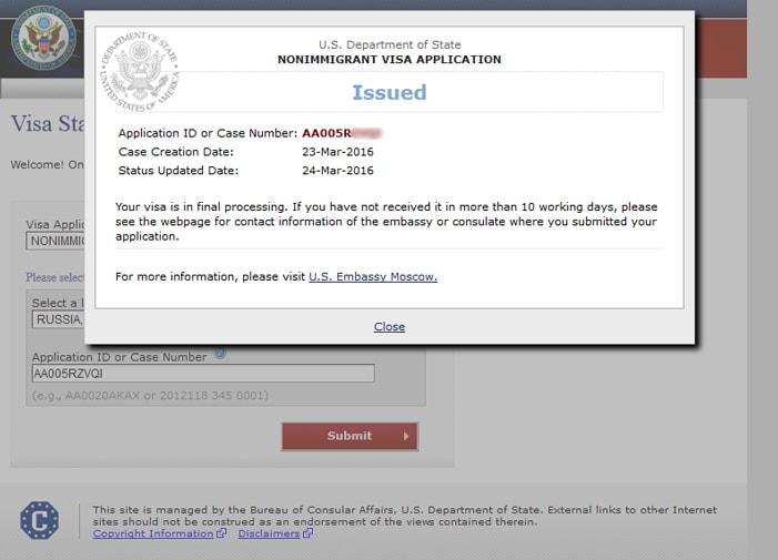 Сайт для проверки статуса визы в Америку в реальном времени