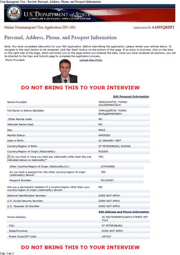 Виза США ds 160 — заполнение анкеты на визу США ds 160 пошагово