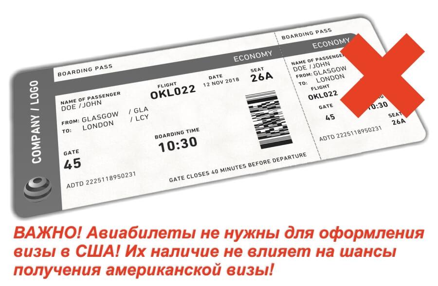Билеты на самолет из америки в санкт петербург сыктывкар самолет цена билета