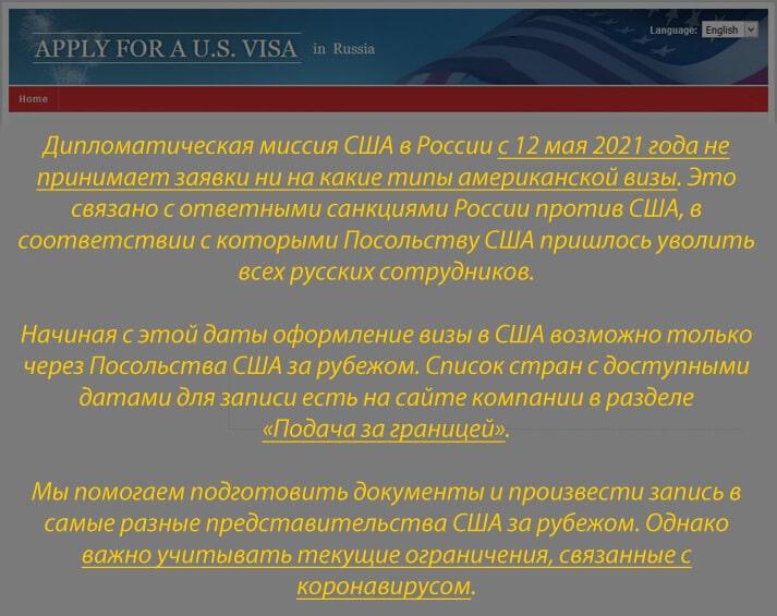 Запись на собеседование в Петербурге
