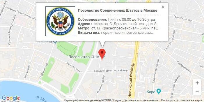 кредит без справки о доходах и поручителей по паспорту в москве