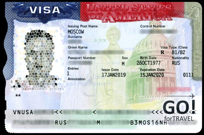 Пример визы в США на один год по новым правилам