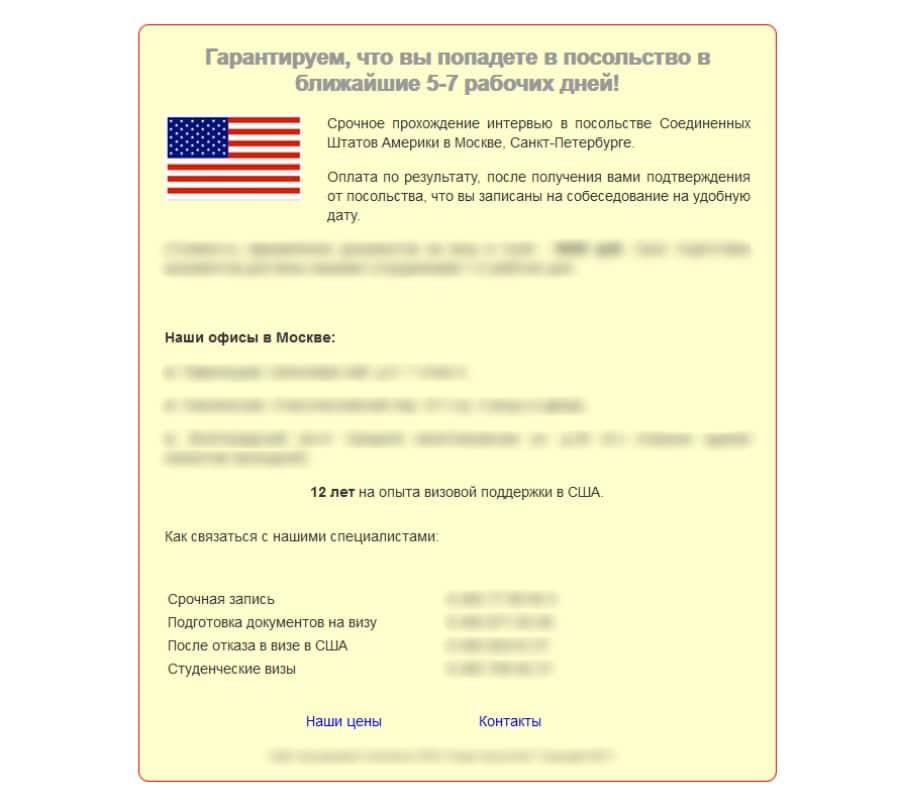 деликатесами считаются какого формата нужны фото в посольство америки страницу портфолио