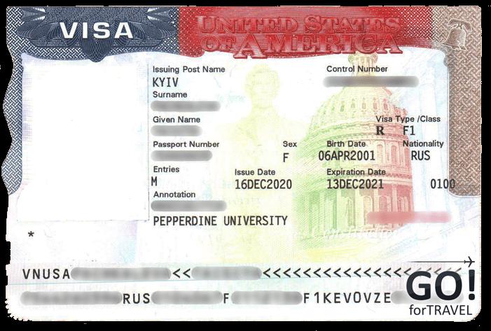 Образец студенческой визы в США F1 (2021)