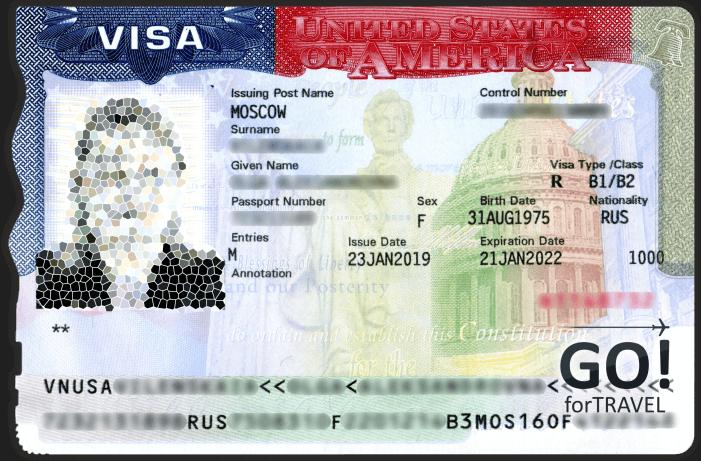 Пример визы в США на три года по новым правилам