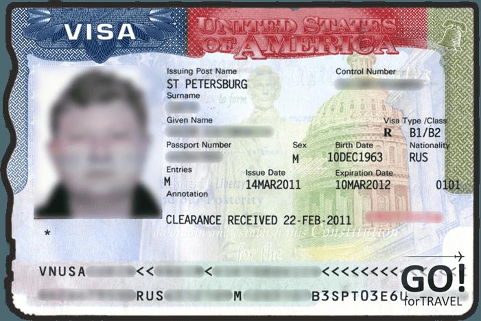 Пример визы в Америку с отметкой Clearance received в графе annotation